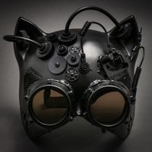 Steampunk Goggles Gatto Cat Venetian Mask Masquerade - Black