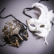 Black Gold Roman Greek Emperor with Pegasus Horses & White Side Feather Glitter Couple Masks Set