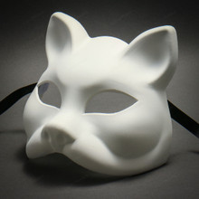 Gatto Cat Unpainted DIY Venetian Masquerade Mask - White