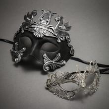Silver Roman Greek Emperor with Pegasus Horses Venetian Mask & Silver Charming Princess Diamond- Couple