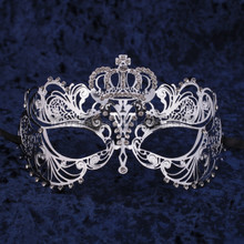 Charming Princess Crown Venetian Masquerade Mask With Diamonds - Silver