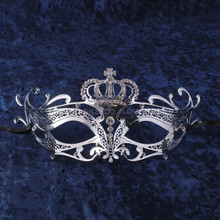 Princess Crown Venetian Masquerade Mask With Diamonds - Silver