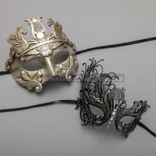 Silver Roman Greek Warrior Masquerade Mask & Black Silver Swan Princess Diamond Mask - Couple