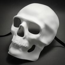 Skull Halloween Masquerade Full Face Mask - White
