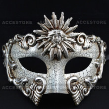 Warrior Roman Greek Sun Venetian Masquerade Cracked Mask - White Silver - 3