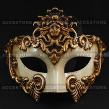 Warrior Roman Greek Metallic Venetian Masquerade Mask - White Gold - 3