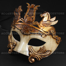 Roman Greek Emperor with Pegasus Horses Venetian Mask - Gold White