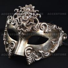 Warrior Roman Greek Metallic Venetian Masquerade Men's Half Face Mask-Silver
