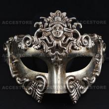 Warrior Roman Greek Metallic Venetian Masquerade Men's Half Face Mask-Silver - 3