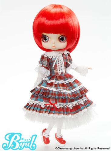 Sample doll /Siry