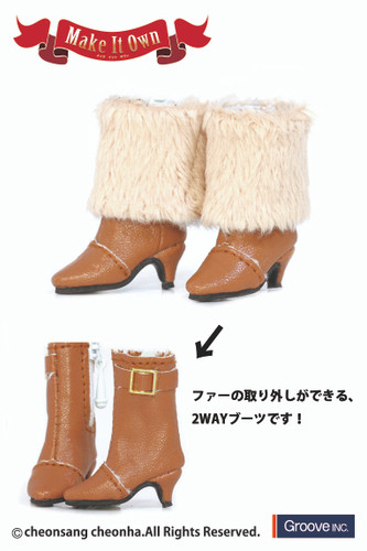 Shoes:Fur Boots