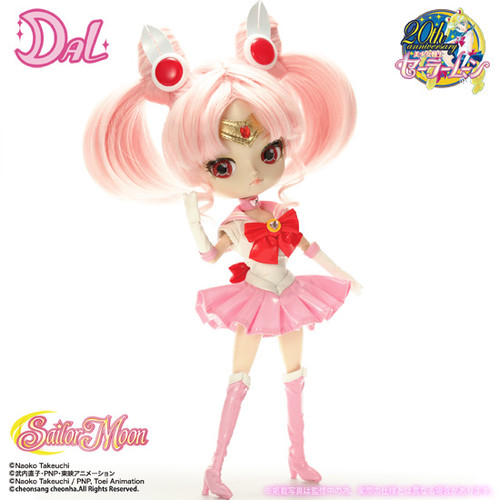 Sample doll / Sailor Chibi Moon