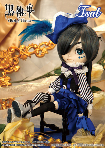Sample doll / Black Butler Ciel