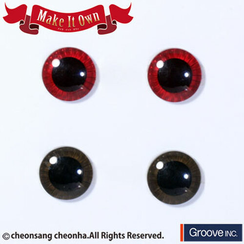 Eyechip:Dark Brown & Ash Brown