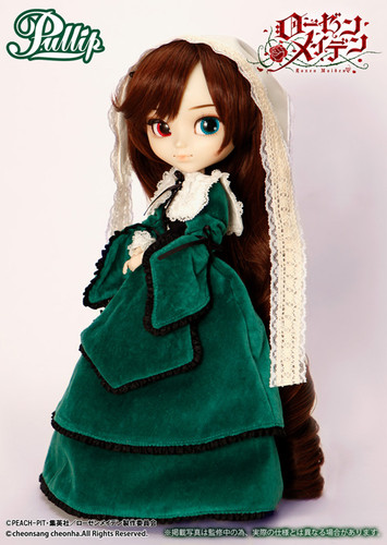 Sample doll / ROZEN MAIDEN SUISEISEKI