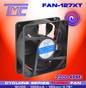 """4.7"""" Turbo Fan 12VDC  FAN-127XT"""