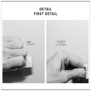 DETAIL: First Detail CD
