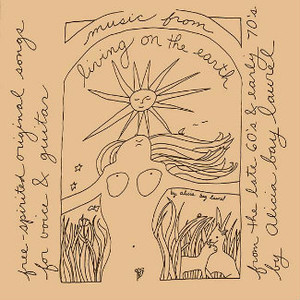 ALICIA BAY LAUREL Music from Living On the Earth LP