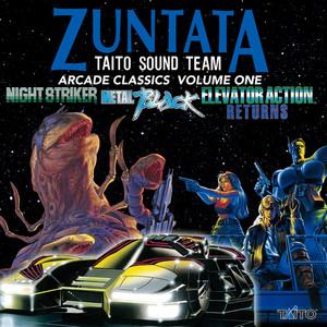 ZUNTATA: Arcade Classics Volume One LP