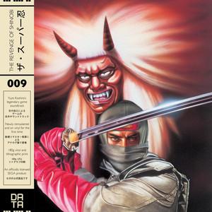 YUZO KOSHIRO: The Revenge of Shinobi (1989 Original Soundtrack) LP