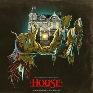 HARRY MANFREDINI: HOUSE 1 & 2 2LP