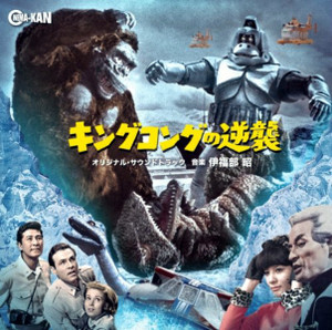 AKIRA IFUKUBE: King Kong Escapes CD