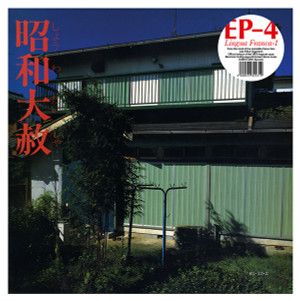 EP-4: Lingua Franca-1 LP