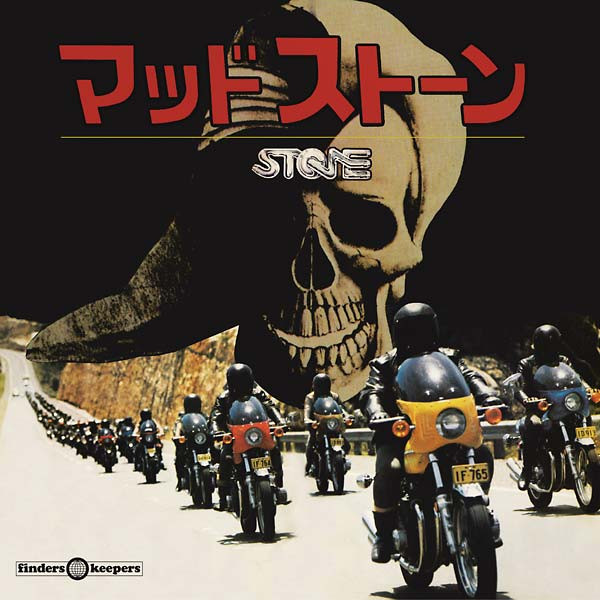 BILLY GREEN Stone (FKR 10th Anniversary Edition) LP