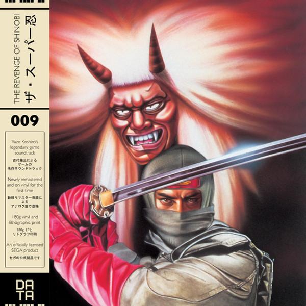 YUZO KOSHIRO: The Revenge of Shinobi (1989 Original Soundtrack) LP