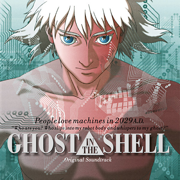 KENJI KAWAII: Ghost In The Shell (Original Soundtrack) (Limited Deluxe Edition) LP + 7""