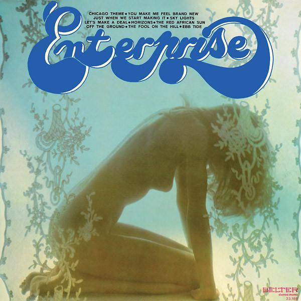 ENTERPRISE: Enterprise (1977) LP