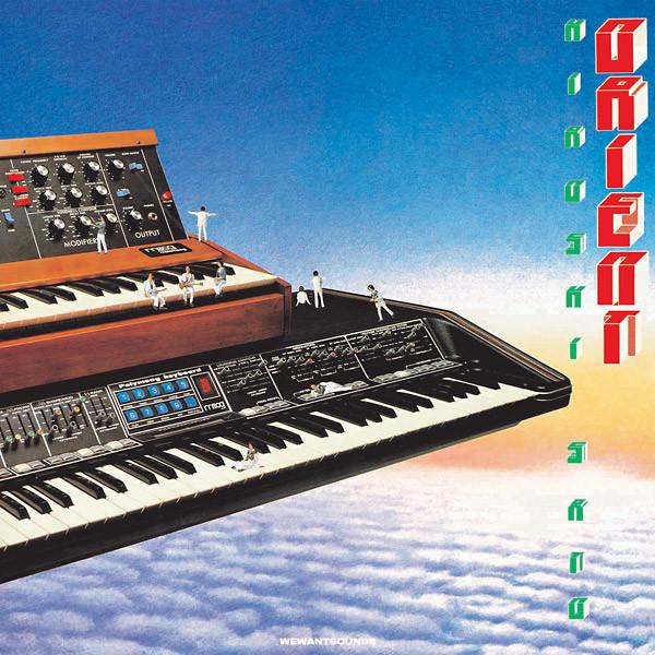 HIROSHI SATO: Orient LP
