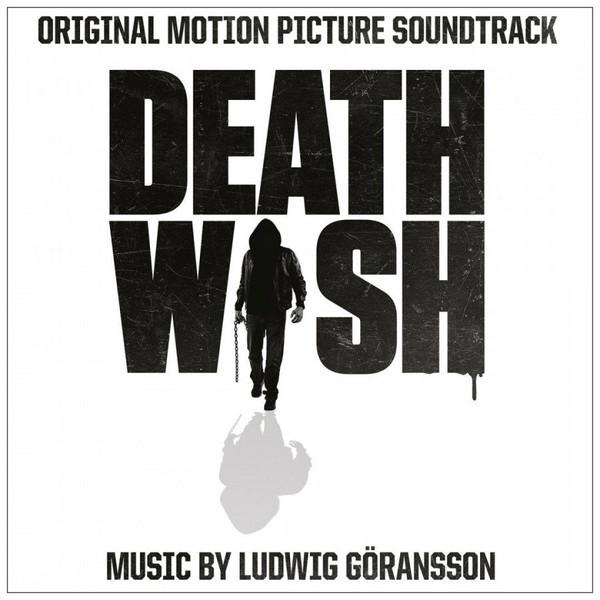 LUDWIG GORANSSON: Death Wish (2018) LP