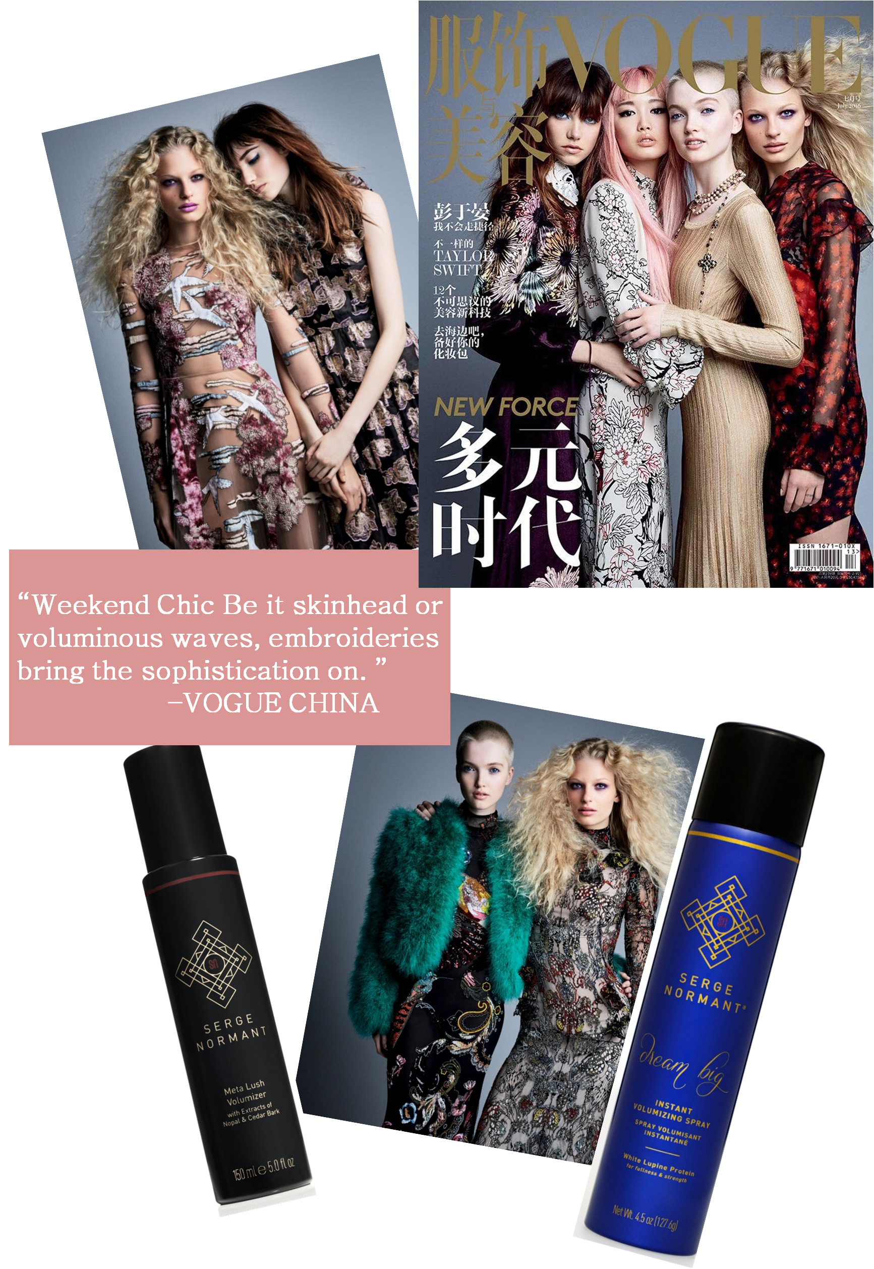 in-the-news-vogue-china.jpg