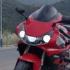 2003 Honda CBR954RR headlight