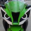 2013 Ninja ZX10R headlight