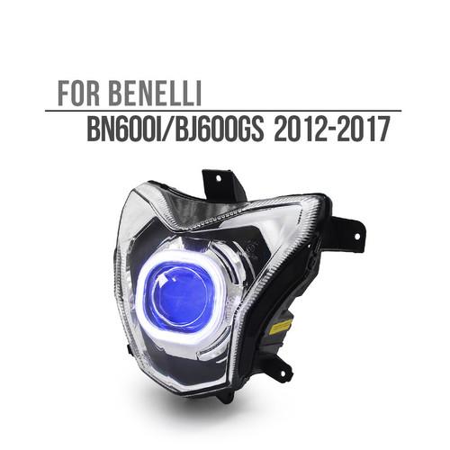 2012 2013 2014 2015 2016 2017 Benelli BN600i BJ600GS headlight
