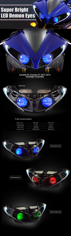 R1 Headlight 2012 2013 2014