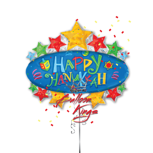 Happy Hanukkah Marquee (D)