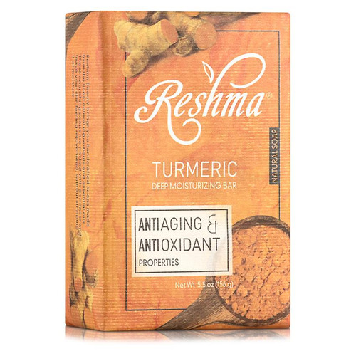 Reshma Beauty Turmeric Deep Moisturizing Soap Bar (5.5 oz.)