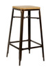 Turin Antique Natural Bar Stool