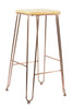 Arezzo Copper Bar Stool