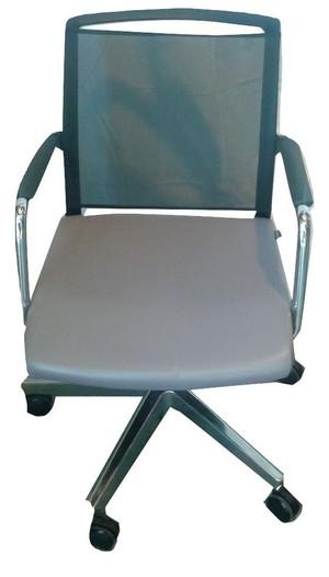 Pledge Gray Office Chair (3FD-2F9-2D5)