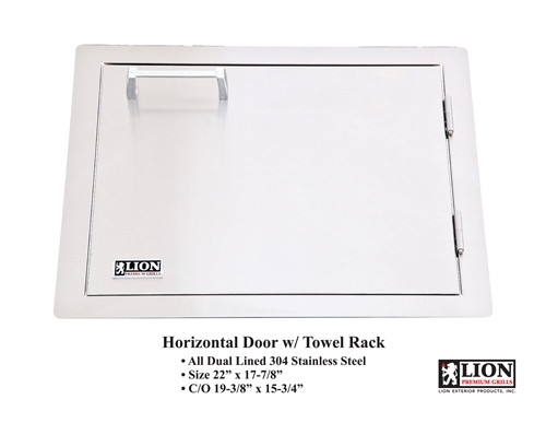 Lion Horizontal Doors with Towel Rack