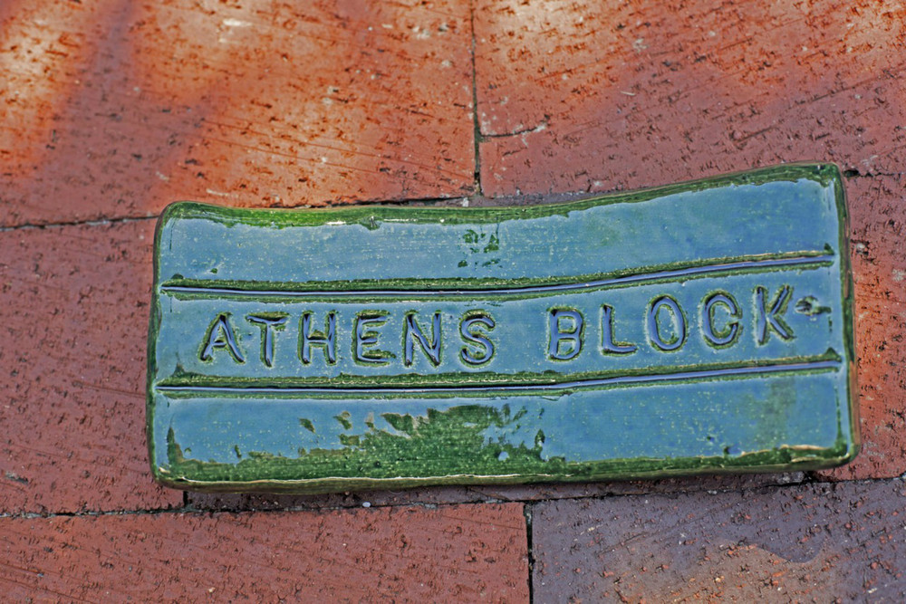 ATHENS BLOCK INCENSE BURNER