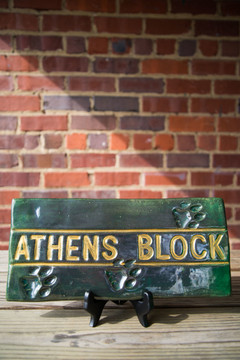 ATHENS BLOCK STUDIO TILE (OVERSIZED)