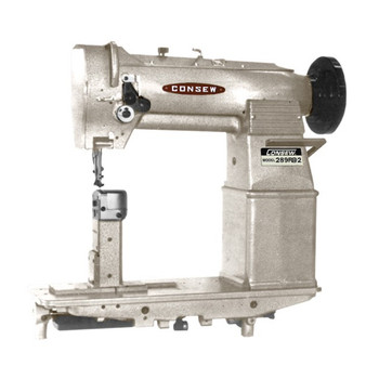 Consew Industrial Sewing Machine 289RB-s