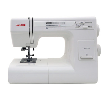 Janome HD40 Sewing Machine With Exclusive Bonus Bundle 4040 Best Sewing Machines