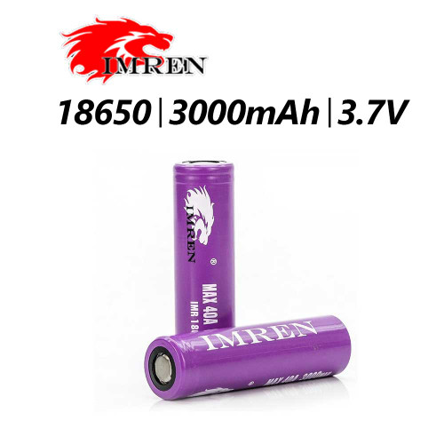 18650 - 3000 MAH - 40A -  3.7Av |  Hi-Drain Recharchable Battery | Imren