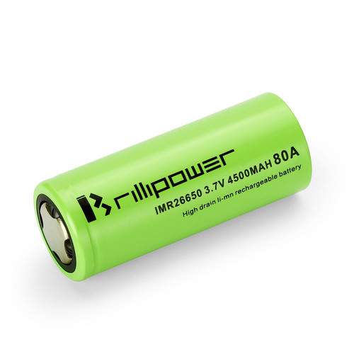 BRILLIPOWER 26650 3.7V 4500 mAh 80A Li-Ion RECHARGEABLE BATTERY ONLY $4.99 CLOSE OUT